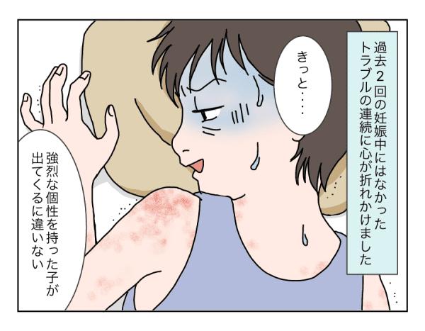 IMG_4777