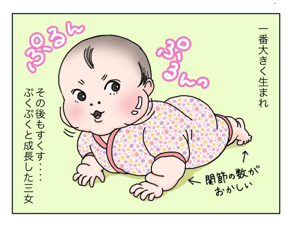 Michika6-1