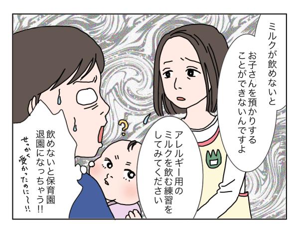 Michika6-3
