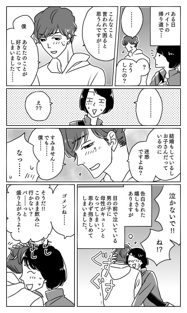 蜑咲キィ02