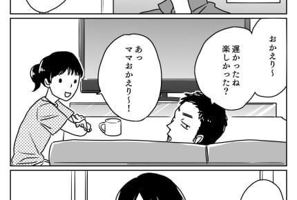 どうしよう……久々のトキメキ相手は大学生【後編】