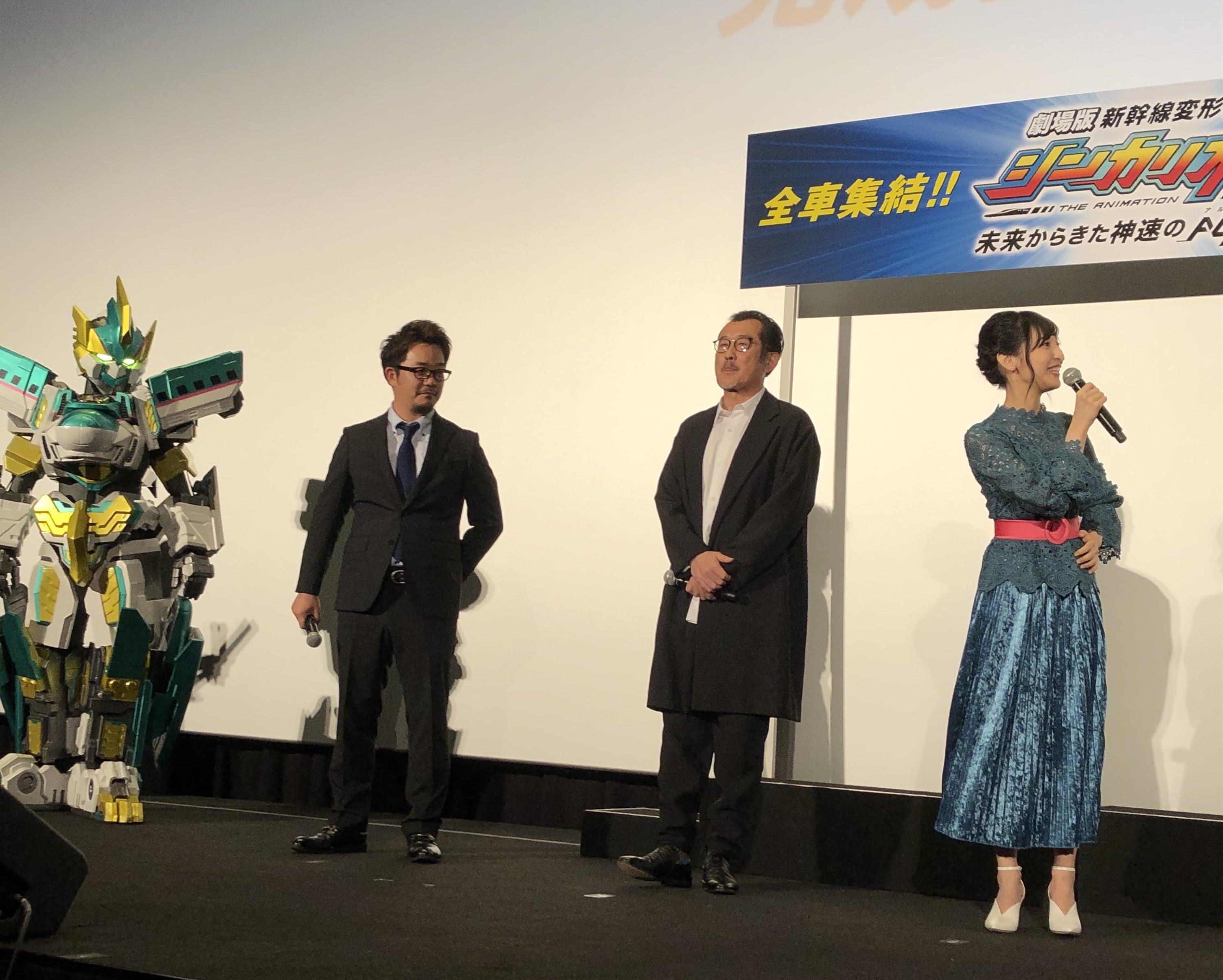 左よりE5はやぶさ MKⅡ、池添監督、吉田鋼太郎さん、佐倉綾音さん
