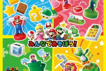 12月20日(金)からのハッピーセットはみんなで遊べる「スーパーマリオ」のミニゲーム
