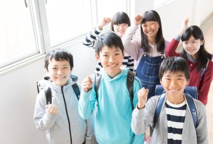 1学年1クラスの小規模小学校のメリット・デメリットとは?実際に通う子どもたちの様子を調査!