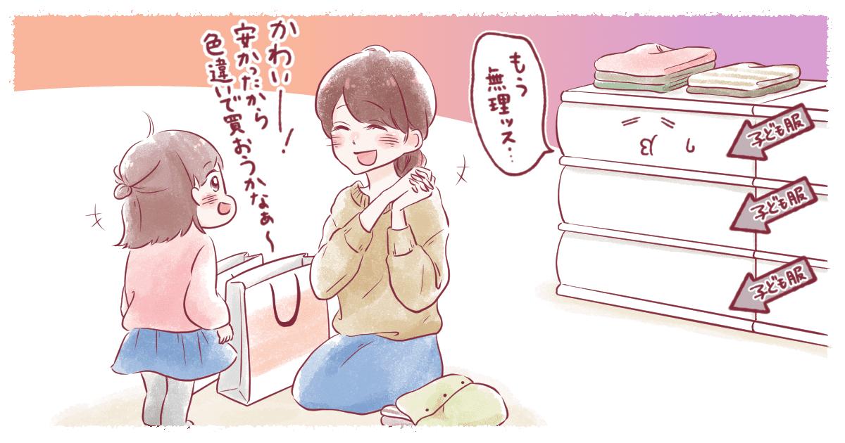 イラスト(完成)2