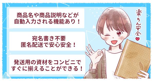イラスト4(修正)