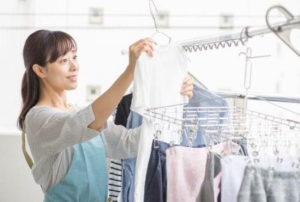 洗濯物を干すときは裏返す?裏返さない?