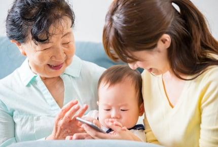 孫を意地でも「ママ似」と言わない義母。これって義母あるある?気持ちを保つ方法は?
