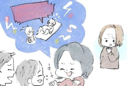 義母に出産の立ち会いをされ、なおかつ笑い話にされてショック……。気持ちを持ち直すためにすることは?
