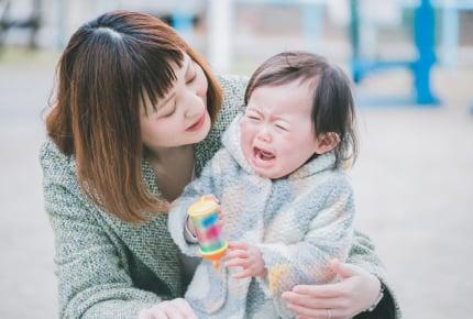道端でギャン泣きしている親子を見たら、声をかける?あえてスルー?本当の優しさはどちら