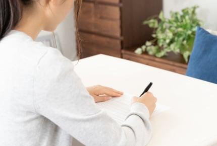 「お金のため」「近いから」。パート応募の履歴書にある志望動機、なにを書けば正解?