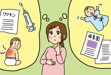 産前と産後の月別メリット・デメリット ~ママ達のリアルな声~