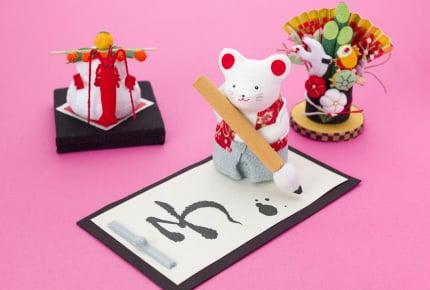 NHK Eテレは年末年始も楽しさいっぱい!見逃したくない「子ども向けスペシャル番組」をご紹介