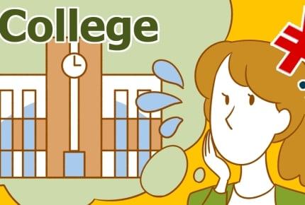 大学の学費っていくらかかるの?中学生以上の子どもを持つママたちが語る「学費貯金」の話