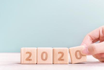 2020年の目標はなんですか?密かに叶えたい願いは何かに書こう!