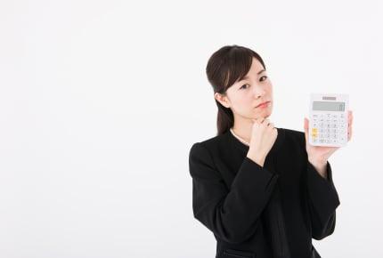 3万円の喪服は安っぽい?高い安いの違いは「黒」にあり!
