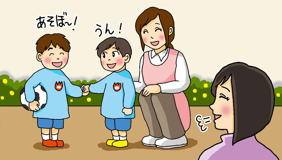 幼稚園初日2