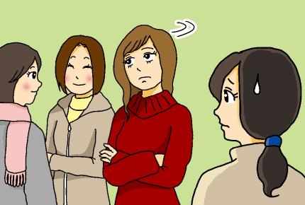 気に入らないとすぐに付き合いをやめてしまうママ友。ターゲットになったママはどうすればいい?