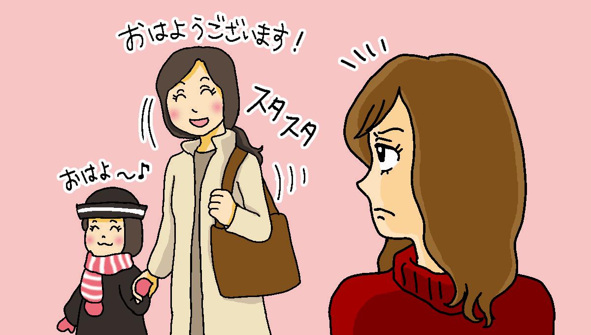 無視するママ友2