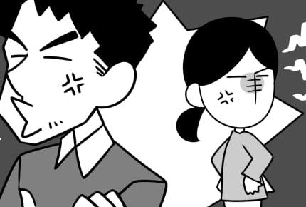 喧嘩はしたくないけれど、我慢するのも腑に落ちない!仲良し夫婦になる秘訣とは?