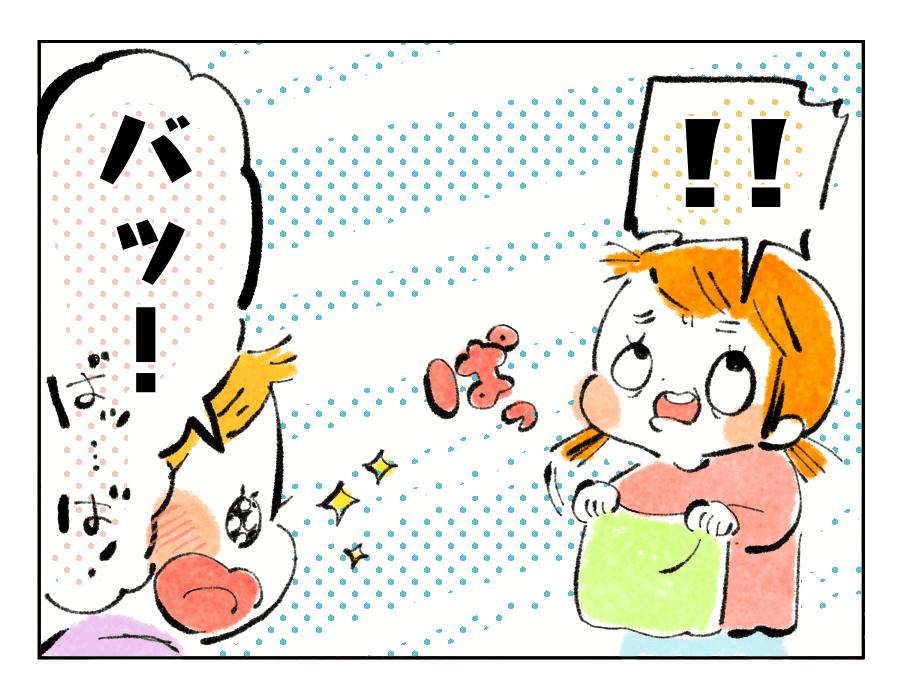 Wata-51-3