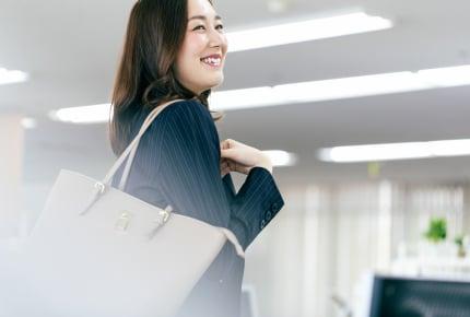 通勤するだけでA4トートバッグ2つ分の物を持ち歩くママ。荷物をコンパクトにする方法を教えて!