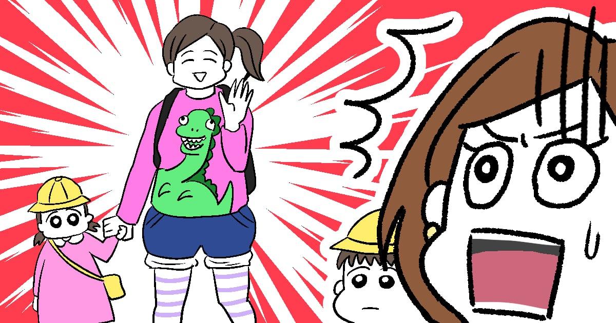 「ママ友がダサくて並んで歩くのが恥ずかしい」ママ友の嫌なところ、どう考えればいい?02