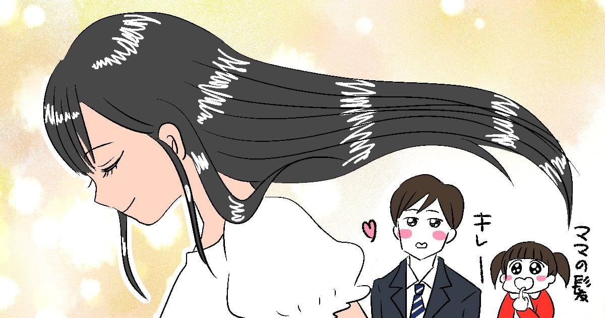 腰まである長い髪、周りにどう思われているか気になる……心配するアラフォーに寄せられた本音とは?01