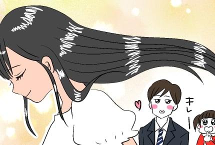 腰まである長い髪、周りにどう思われているか気になる……心配するアラフォーに寄せられた本音とは?