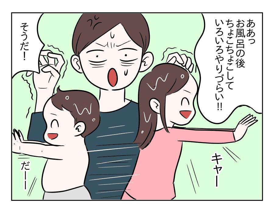 【無理しない家事育児】ママの休息はとても大事! #4コマ母道場