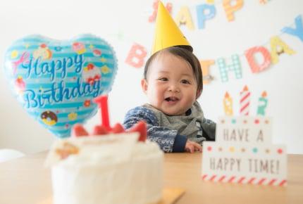 子どもの1歳のお誕生会に招待したら、義母が「もったいない!」とダメ出し。気にせず強行してもいい?