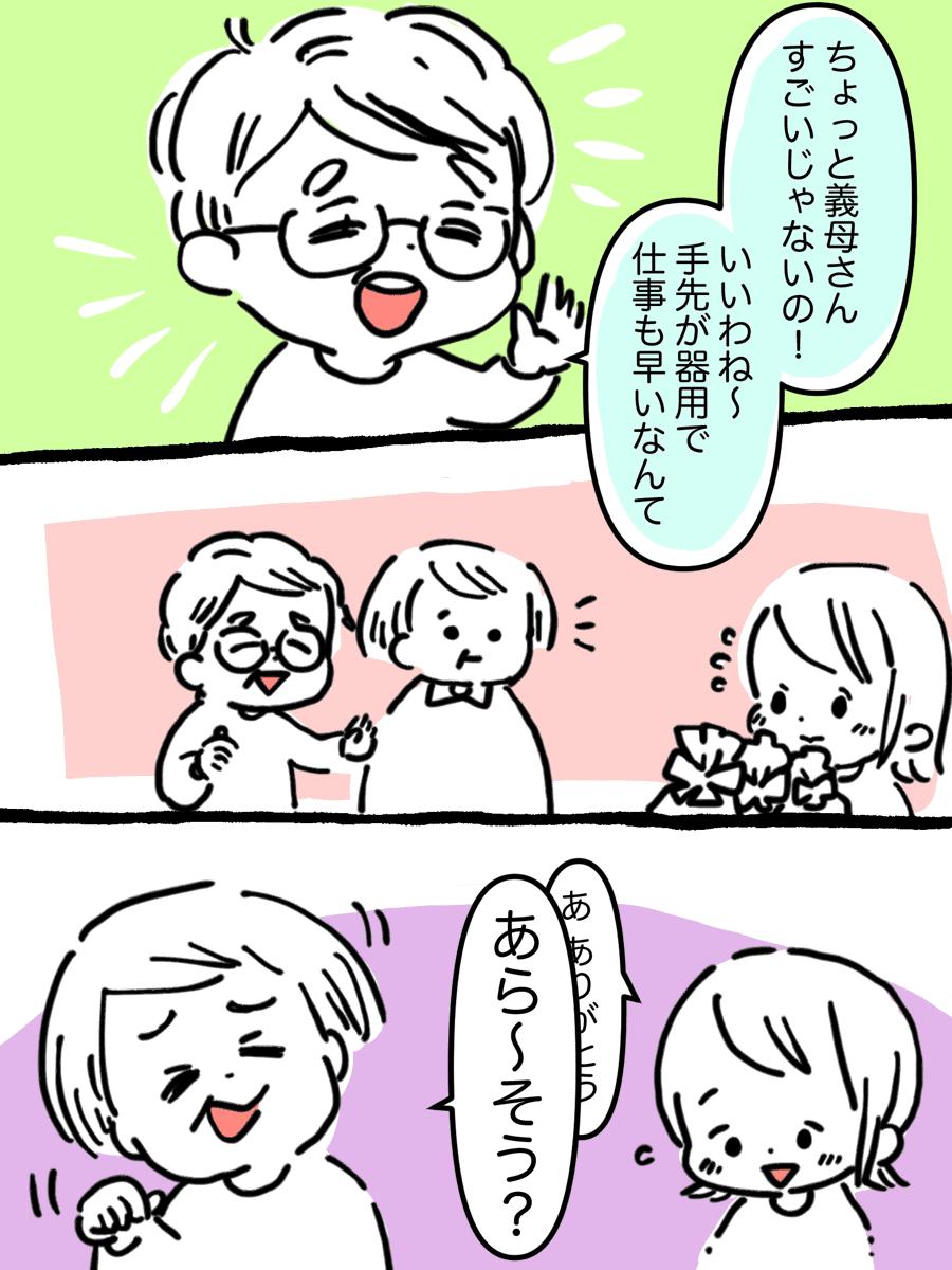 IMG_1271(1)