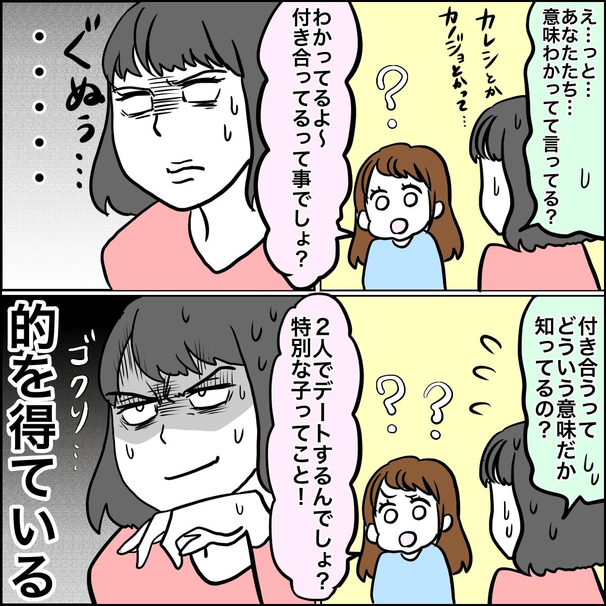 IMG_0863