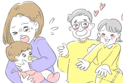 ママ抜きで孫を預かりたがる義父母。角が立たない断り文句とは?