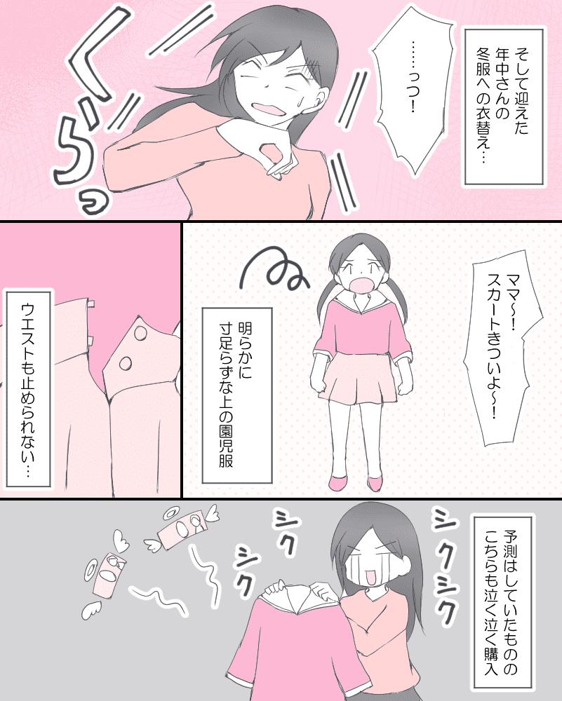 単発(オリ)1月26日配信分③