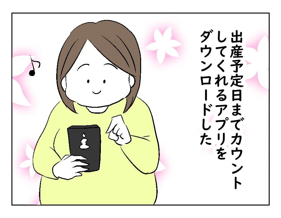 moti25-1