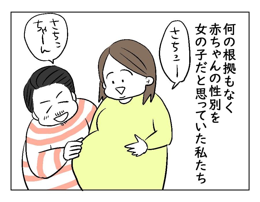 moti27-1