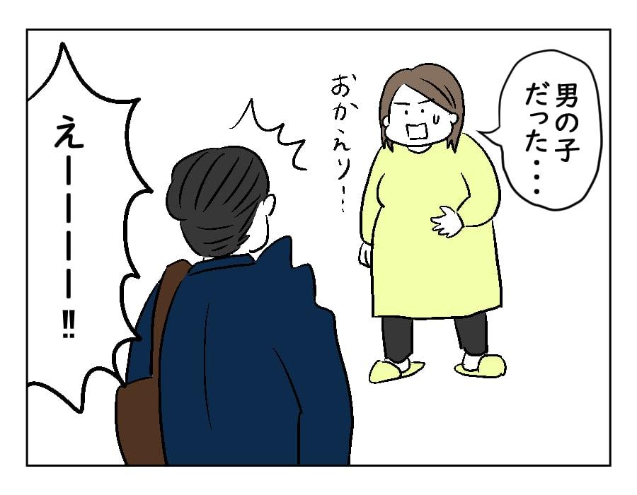 moti27-3