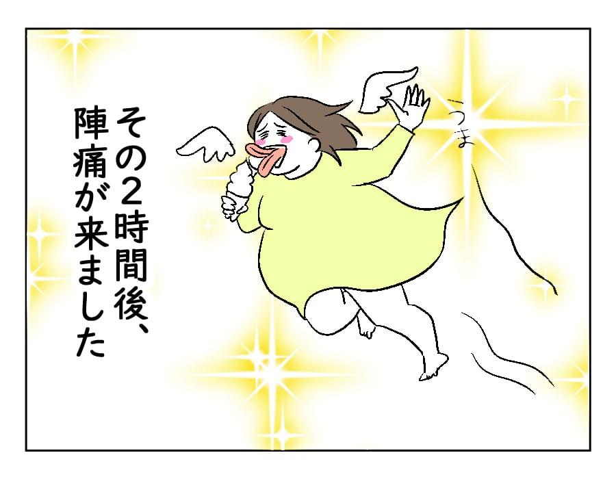 moti29-4