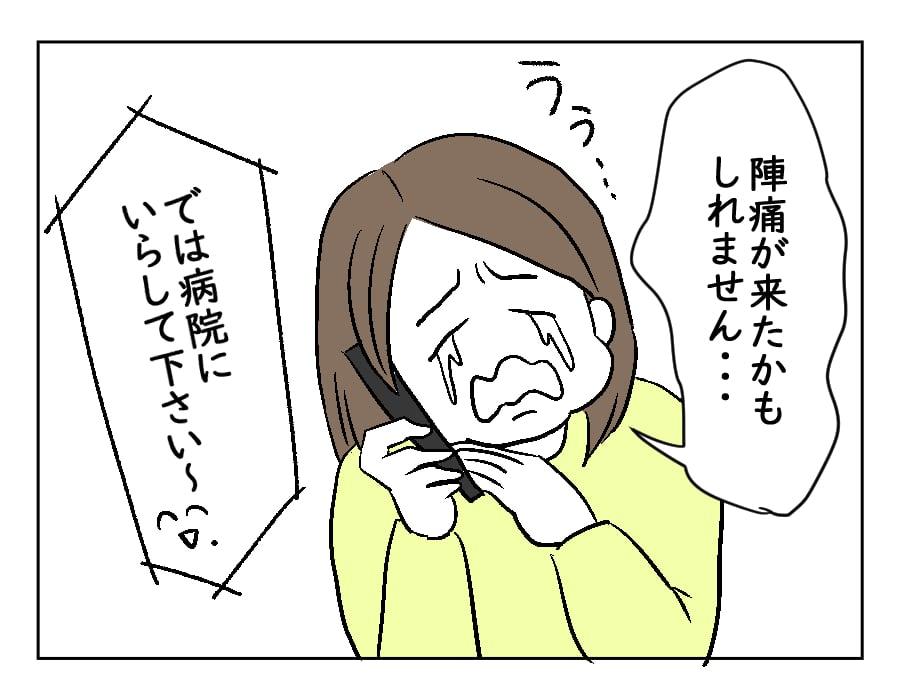 moti31-1