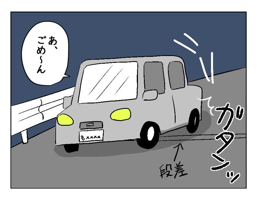 moti31-3