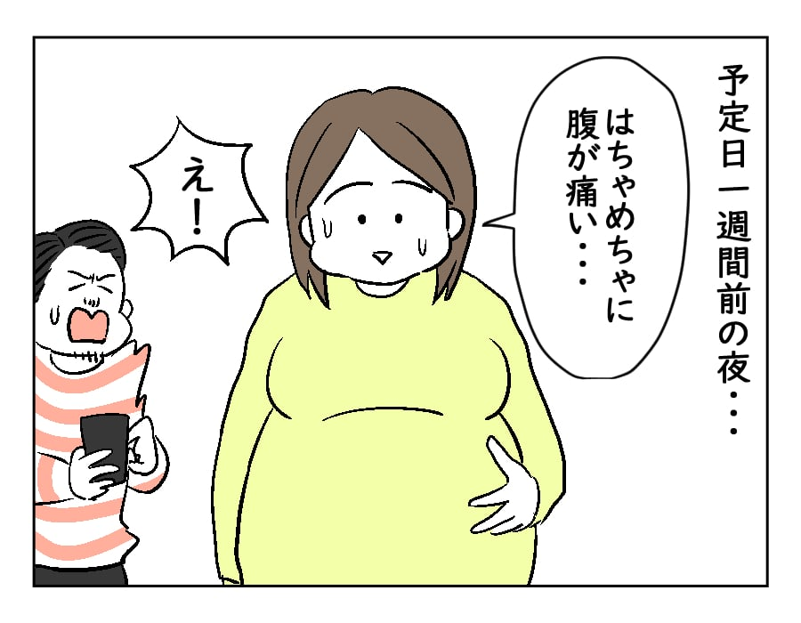 moti30-1