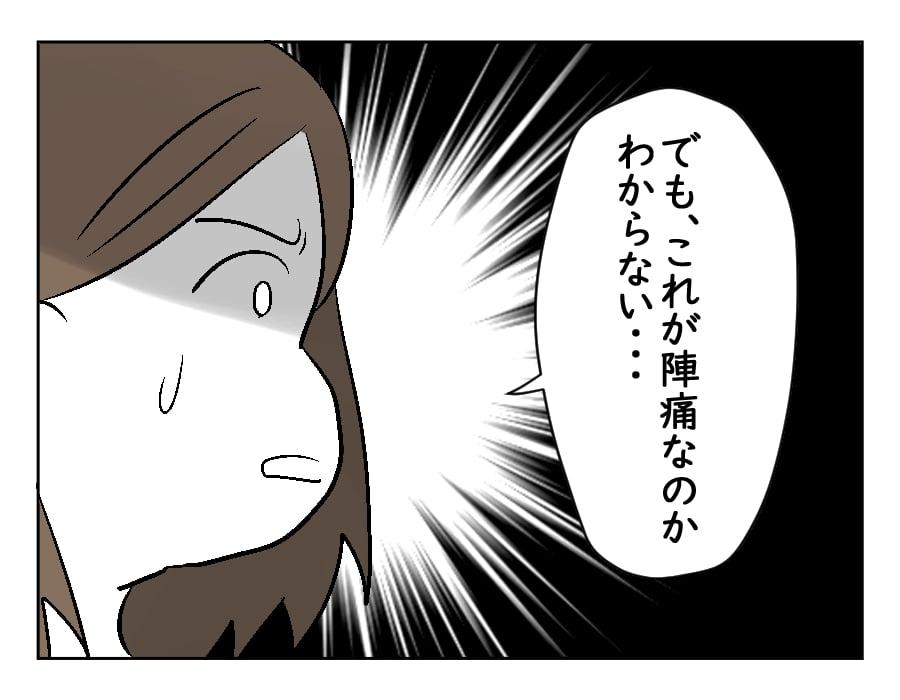 moti30-2