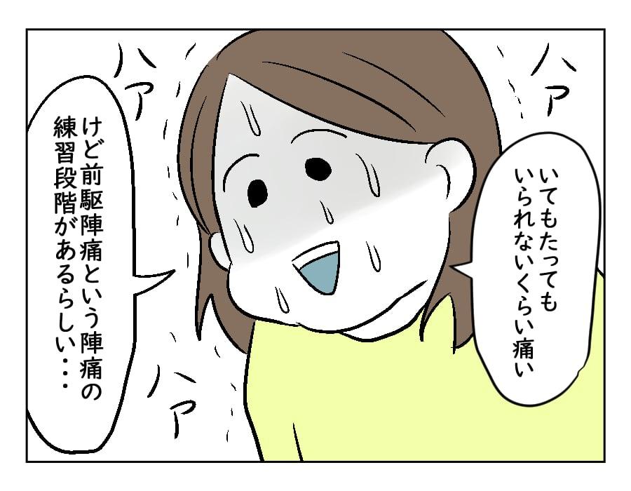 moti30-3