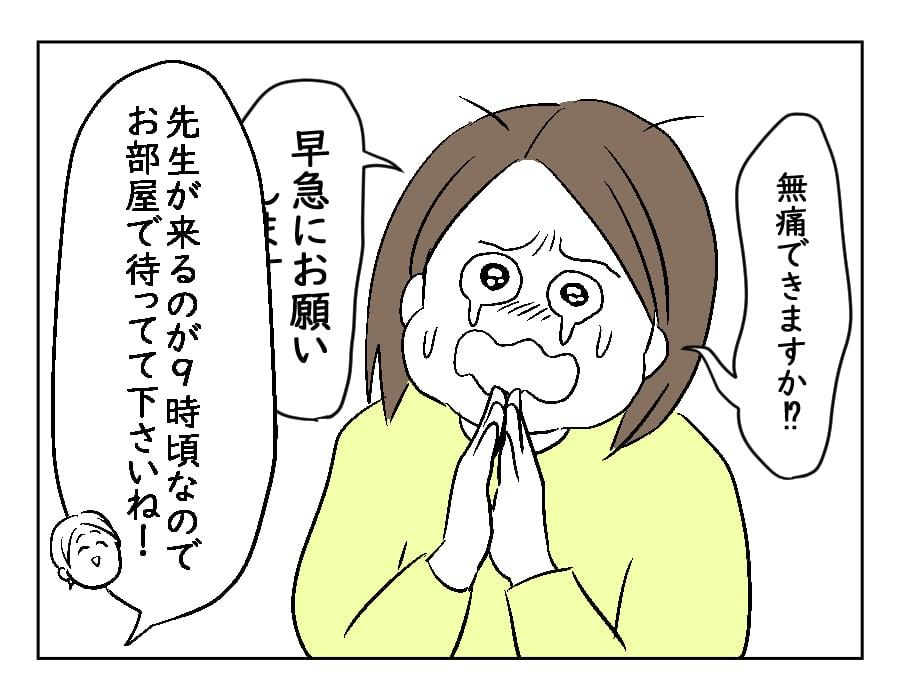 moti32-3