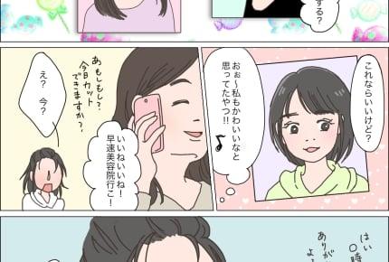 反抗期の娘が他人に失礼な態度を……!女の子の「気に入らないこと」は親も理解が難しい?