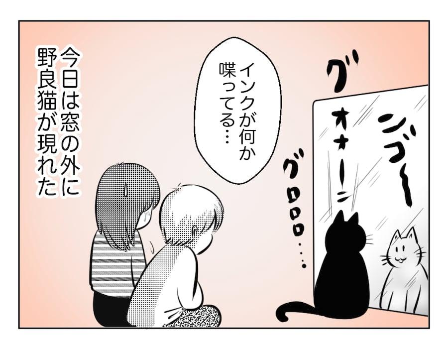 【10歳息子と猫】猫から学べる、恋愛と人間関係 #4コマ母道場