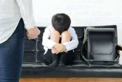 「もう〇歳なのに!」毒親育ちで何でも自分でやってきたママ、できない子どもが甘えた人間に見えてしまう……