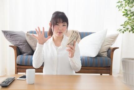 もしも今、自分のために使えるお金が5万円あったら、みなさんは何に使いますか?
