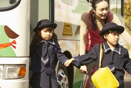 子どもはバス通園をしている?ママたちが幼稚園バスを選ぶ理由とは